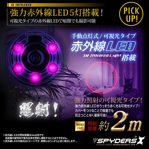 激安隠しカメラトイカメラ トイデジ デジタルムービーカメラ スパイダーズX(A-380) 1080P 赤外線暗視 ボイスレコーダー