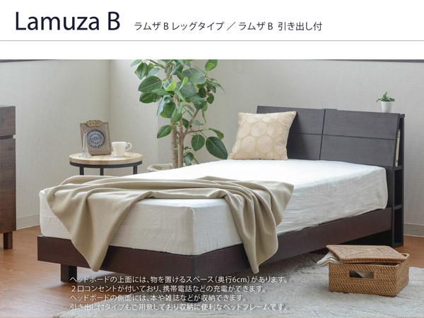 新婚ベッド 北欧風 天然木 すのこベッド『Louane』ルアンヌ