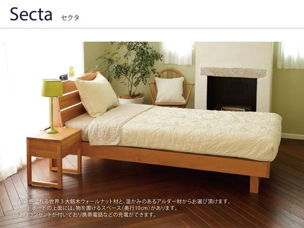 新婚ベッド すのこベッド『Secta』宮付き 二口コンセント付き