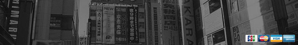 スパイカメラ専門通販OJARU