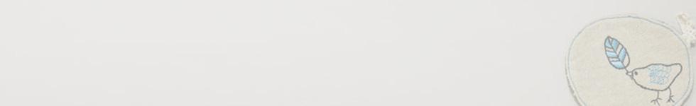 【フィンランド・マギッソ社magisso ポットが要らないティーカップ】通販専門店 / 夢・ラポール通販