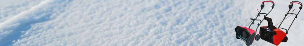 電動除雪機専門通販