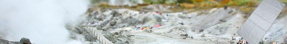 【玉川岩盤浴スーパーマット】岩盤浴マット通販