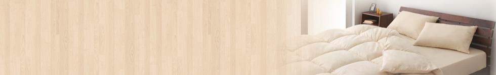 【Cher シェール】 収納ベッド通販