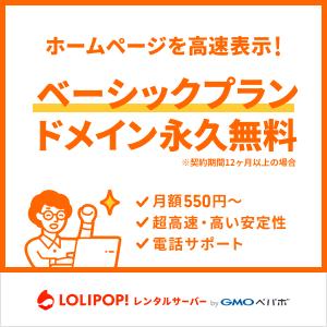 https://image.moshimo.com/af-img/0003/000000030622.png