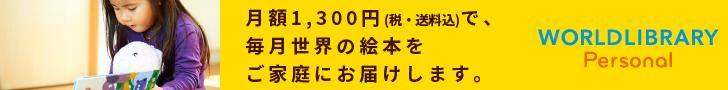 ヘナ 環境問題 藤枝市 美容師