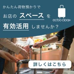 ざ・むえーばなし(ウチナーンチ...