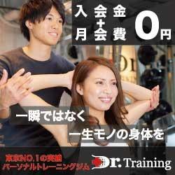 https://image.moshimo.com/af-img/1680/000000032095.jpg