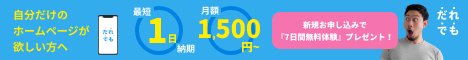 https://image.moshimo.com/af-img/1727/000000030346.png