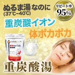https://image.moshimo.com/af-img/1892/000000031799.jpg