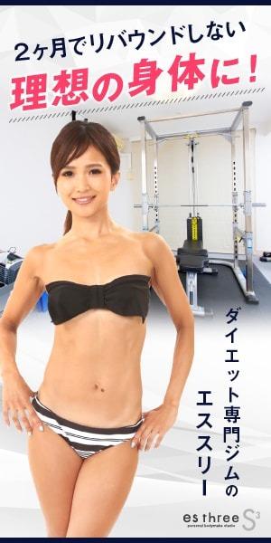 https://image.moshimo.com/af-img/1923/000000032301.jpg