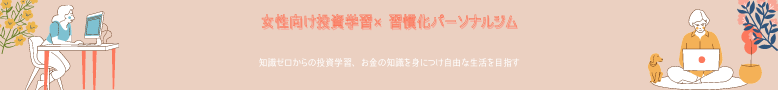 000000038015 - Youtuberぱわふるみさんかわいい!看護師×チャレンジ動画!