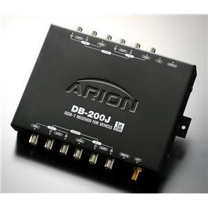 ARION 車載用ワンセグチューナー DB-200J - 拡大画像