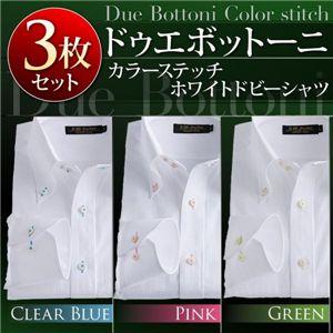 カラーステッチドゥエボットーニ・ホワイトドビーシャツ3枚セット S - 拡大画像