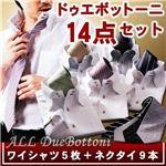ワイシャツ14点セット L デザイナーズセレクト 1週間パーフェクトコーディネート カラーステッチ ドゥエボットーニシャツ ホワイト14点セット