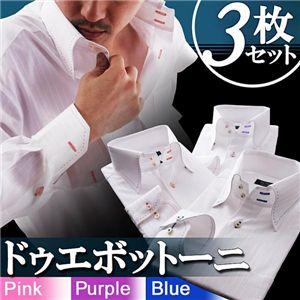 ドゥエボットーニスナップダウンシャツ3枚セット(ピンク/パープル/ブルーステッチ) 3L - 拡大画像