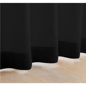 My カラーカーテン 20色 100×200(2枚組) (カラー:サイレントブラック) (サイズ:100×200) - 拡大画像