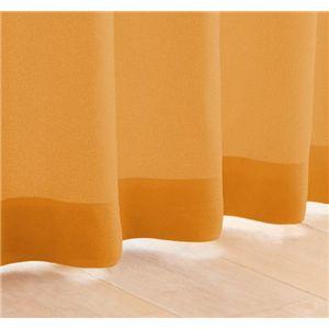 My カラーカーテン 20色 100×200(2枚組) サンセットオレンジ - 拡大画像
