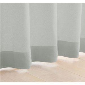 My カラーカーテン 20色 100×200(2枚組) (カラー:シルバーアッシュ) (サイズ:100×200) - 拡大画像