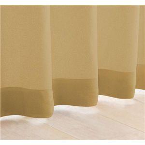 My カラーカーテン 20色 100×200(2枚組) (カラー:ナチュラルベージュ) (サイズ:100×200) - 拡大画像