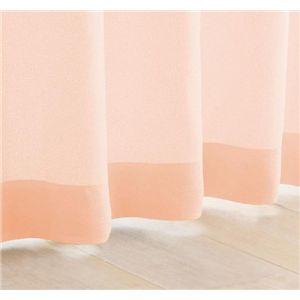 My カラーカーテン 20色 100×200(2枚組) さくら - 拡大画像