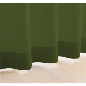 My カラーカーテン 20色 100×200(2枚組) (カラー:オリーブグリーン) (サイズ:100×200) - 拡大画像