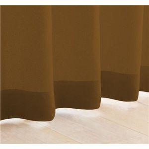 My カラーカーテン 20色 100×200(2枚組) (カラー:セピアブラウン) (サイズ:100×200) - 拡大画像