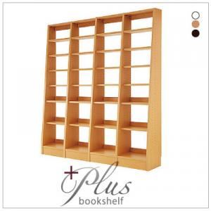 本棚・連結棚セット【+Plus】ダークブラウン 無限横連結本棚【+Plus】プラス 本体+横連結棚3体 セット