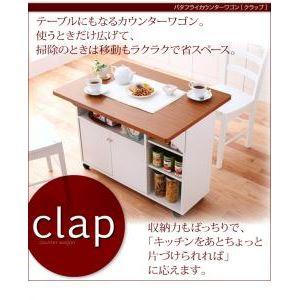 キッチンワゴン ブラウン バタフライカウンターワゴン【clap】クラップ - 拡大画像