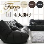 ソファー 4人掛け ブラック フロアリクライニングソファ【Fargo】ファーゴ