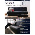 ソファーベッド ブラック 引き出し付きソファベッド【STOCK】ストック