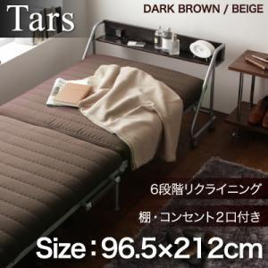 折りたたみベッド【Tars】ブラウン 宮付きリクライニング折りたたみベッド【Tars】タルス - 拡大画像