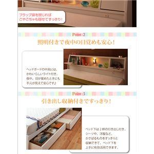 照明・コンセント付き収納ベッド【Miana】 ミアーナ