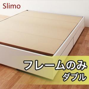 シンプル収納ベッド【Slimo】スリモ【フレームのみ】ダブル (カラー:ホワイト)  - 一人暮らしお助けグッズ