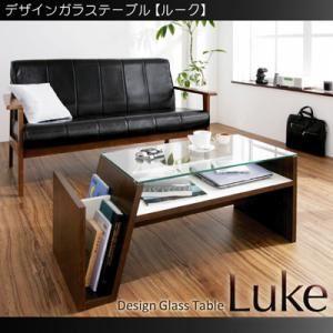 【単品】強化ガラステーブル ブラウン デザイン強化ガラステーブル【Luke】ルーク - 拡大画像