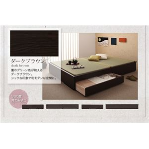 収納ベッド シングル【花梨】ダークブラウン モダンデザイン畳収納ベッド【花梨】Karin