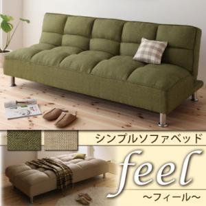 ソファーベッド モスグリーン シンプルソファベッド【feel】フィール