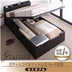 収納ベッド セミダブル【Gransta】【ポケットコイルマットレス:ハード付き】 コンセント付き・ガス圧式跳ね上げ収納ベッド【Gransta】グランスタ