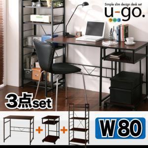 デスク3点セット【u-go.】シンプルスリムデザイン 収納付きパソコンデスクセット 【u-go.】ウーゴ/3点セットAタイプ(デスクW80+サイドワゴン+シェルフラック) - 拡大画像