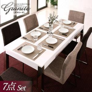 ダイニングセット 7点セット【Granite】テーブルカラー:グロッシーホワイト チェアカラー:ビターブラウン ラグジュアリーモダンデザインダイニングシリーズ【Granite】グラニータ/7点セット