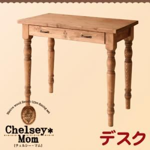 デスク【Chelsey*Mom】天然木カントリーデザイン家具シリーズ【Chelsey*Mom】チェルシー・マム デスク - 拡大画像