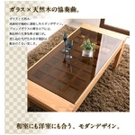 【単品】ローテーブル【KAGURA】ナチュラル ガラス×格子細工 モダンデザインリビングローテーブル【KAGURA】かぐら