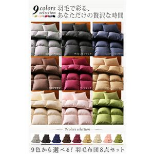 9色から選べる!羽毛布団8点セット 和タイプ シングル ミッドナイトブルー - 拡大画像