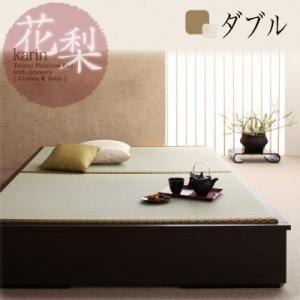 収納ベッド ダブル ダークブラウン モダンデザイン畳収納ベッド【花梨】Karin - 拡大画像