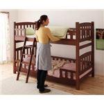 2段ベッド ブラウン 天然木コンパクト分割式2段ベッド【fine】ファイン