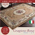 ラグマット 140×190cm【Gragioso Rosa】レッド イタリア製ジャガード織りクラシックデザインラグ 【Gragioso Rosa】グラジオーソ ローザ