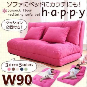 ソファーベッド 幅90cm【happy】ピンク コンパクトフロアリクライニングソファベッド 【happy】ハッピー - 拡大画像