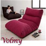 フロアリクライニングソファベッド【Volmy】ボルミー (カラー:アクアブルー)
