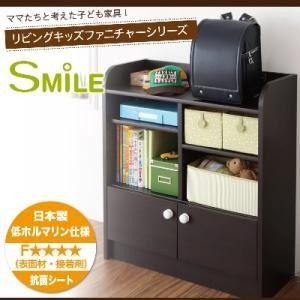 収納ラック【SMILE】ホワイト リビングキッズファニチャーシリーズ【SMILE】スマイル ランドセルの置ける収納ラック