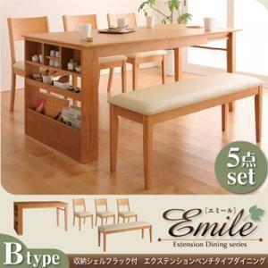 ナチュラル伸長式ダイニングテーブル Emile エミール